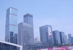 卓越时代广场